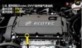 测试英朗GT 1.6L 动力够用/操控从容