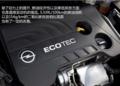 或搭载于英朗 通用推新款1.6T发动机