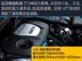 起亚傲跑动力:三台发动机供选择 1.6T加速9秒
