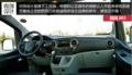 瑞风M3——内饰采用轿车化设计