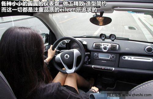 奔驰smart宝马mini