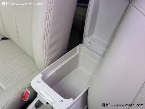 森雅m80专用扶手箱安装效果说明【图】