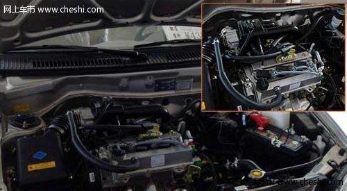 夏利三缸发动机图解; 08新款夏利n3;