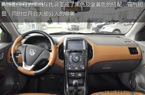 宝骏630运动改装版车型解析 宝骏630改装车高清图片