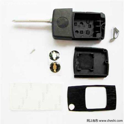 雪弗兰景程折叠钥匙遥控改装外壳高清图片