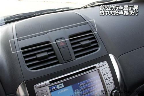 2011款天语sx4内饰:仪表盘全新设计