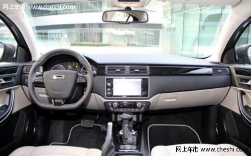 内饰介绍 观致3将于广州车展上市 预计售价10万元起