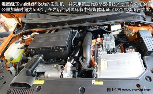 比亚迪混合动力车型秦 售18.98-20.98万