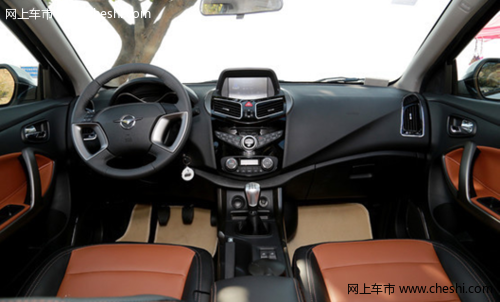 海马S5配置抢先曝光 北京车展上市/预售9.5万元起