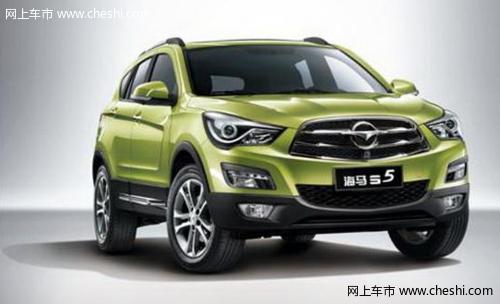 """配置丰富 海马S5上市 以""""新""""取胜自主SUV市场"""