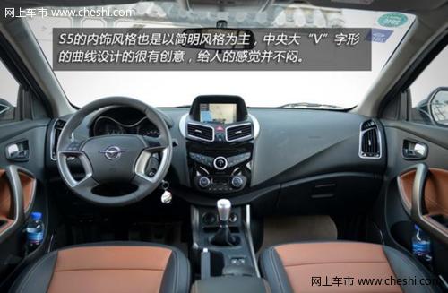 海马S5:配置曝光 共推6车型