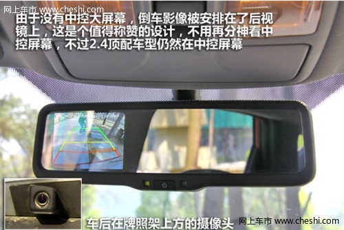 北京现代ix35配置与安全:舒适装备丰富