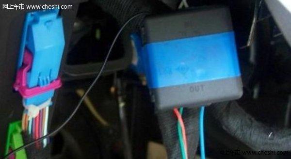 奇瑞a5改装自动感应大灯; 第四代感光电路横空出世-——a5自动感应