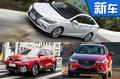 2017下半年近90款新车将密集来袭 SUV占半数
