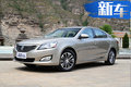 长安睿骋1.5T车型正式上市 售12.08-15.08万元
