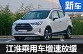 江淮乘用车销量-增速放缓 SUV下滑明显