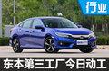 东风本田新工厂今日动工 产能将提升50%
