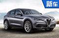 阿尔法·罗密欧首款SUV将发布 竞争宝马X3