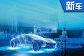 FMC知行首款电动SUV售价30万元 PK奥迪Q5