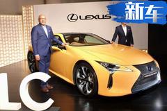雷克萨斯新款LC上市 售价公布/搭3.5L混动系统