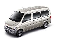 售3.08-3.30万元 五菱之光新增两款车型