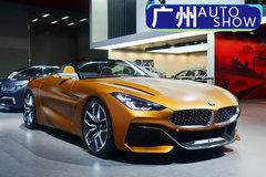 概念车也可以买! 9款将量产的超酷炫概念车