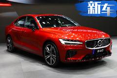 车展6款首发重磅轿车 XEL/S60/迈腾马上就能买