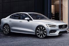 沃尔沃新款S60开售!配置大幅提升/推轻混车型