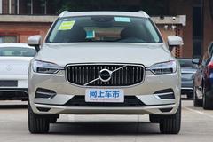 """路特斯第2款SUV曝光 """"换标""""沃尔沃XC60 40万起售"""
