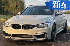 宝马全新M3 CS Touring曝光 搭3.0T/运动感十足
