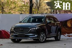 7座SUV可并不只有汉兰达 长安马自达CX-8实拍