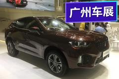 2018广州车展探馆:WEY VV5 终结版亮相