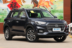 北京现代中期改款ix35实拍 换全新外观/尺寸加长