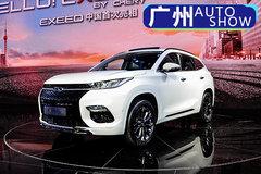 中国高端SUV不止有长城吉利 实拍解析奇瑞EXEED TX概念车