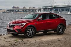 雷諾國產轎跑SUV 預計15萬起/競爭馬自達CX-4