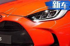 丰田新GR YARiS低伪谍照 增运动套件下月将发布