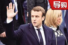 法国新总统座驾会是谁? 浪漫大帅哥的最爱