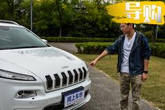 终圆Jeep梦 车主赵先生讲述他和自由光的故事