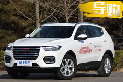 全球10大销量最高SUV 哈弗H6入围,丰田竟然第一