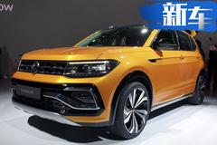 大众全新途观车型首发亮相 搭1.5T引擎/明年上市