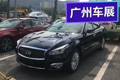 2018广州车展探馆:英菲尼迪Q70L 2.0T现身