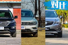 25万买大空间高品质SUV  锐界/途观L/昂科威选谁?