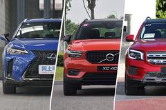 品牌/颜值/性价比全都要!30万买豪华SUV怎么选?