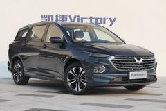 下周四款新车上市 五菱凯捷大MPV不到9万就能买
