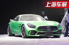 2017上海车展探馆 梅赛德斯-AMG GT R