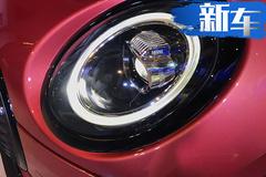 MINI新款CLUBMAN实拍 搭1.5T引擎尾灯更精致