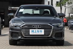 奥迪新款A6L配置曝光 全系大幅增配-售价或上调