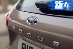 福特全新跨界旅行车!搭1.5T引擎配48V轻混系统