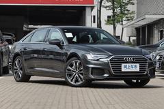 奥迪新款A6L配置更豪华 40.98万起售-最高涨3千