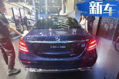 奔驰E级插混版售50.98万元 搭2.0T引擎油耗更低